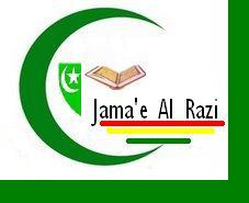 logo-al-razie1