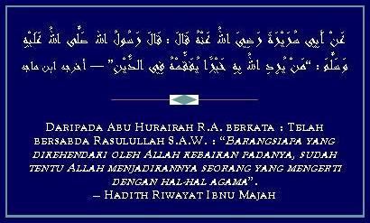 hadithilmu1